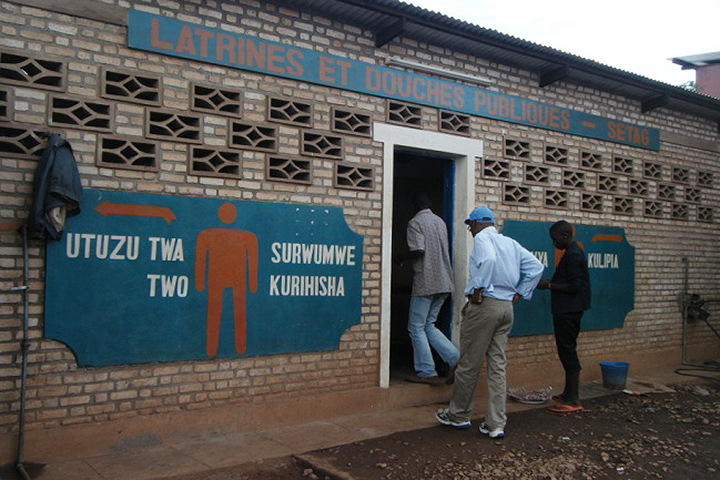 The new public bathrooms at Gitega bus station